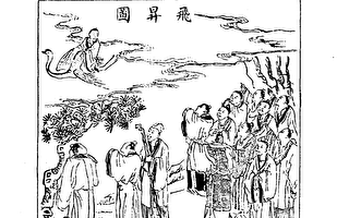 古代詩人的修煉故事:陳陶