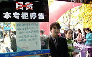 日人道歉 西安抗議持續 官方封鎖消息