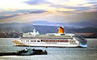 「病毒船」靠抵直布羅陀 西班牙緊急閉關邊界