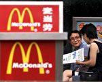股价修正市场预期 苹果和麦当劳财报受瞩目