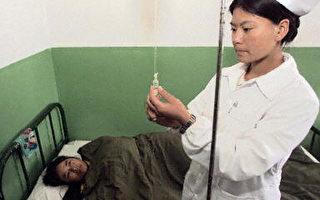 吉林数百名村民卖血感染爱滋病