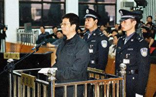 中南海部署海關堵截 外逃官員被捕創記錄