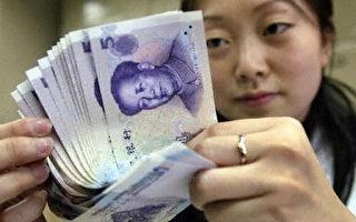 中國大陸每年洗錢金額達兩千億人民幣
