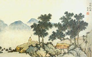 天地清明引(171) 東流水-逝水東流2