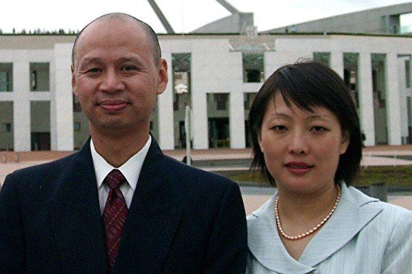 李迎小姐与李麒忠先生历经万险,团聚澳洲