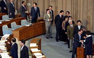 50年來首例 南韓國會推翻總統否決令