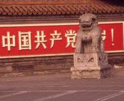 政治民谣道出北京在反腐上的尴尬