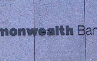 澳洲四大银行宣布加息