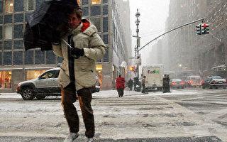 美东北强烈暴风雪 陆空交通受阻 八人死亡