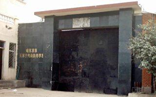 浴血的黑土地﹕骇人听闻的酷刑和132条人命