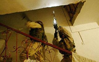美军缉捕伊拉克攻击元凶 羁押41名嫌犯