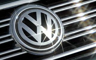 德國大眾汽車(中國)公司參與迫害法輪功