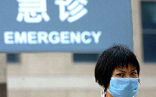香港醫院七人集體發燒