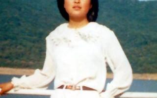 长白山血雨腥风﹕十九岁少女之死