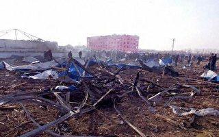目擊者講述鐵嶺鞭炮廠爆炸現場