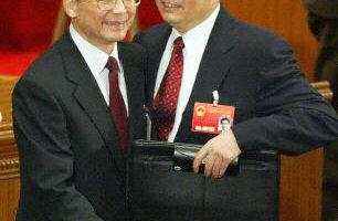 《中国新一代统治者》分析第四代领导
