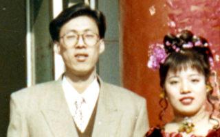 被掩盖的浩劫:夫妻双双遇害 老人妇女被打死