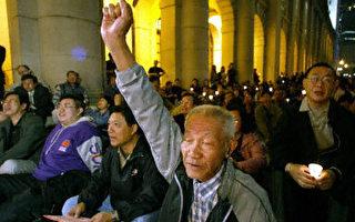 美英再次表态支持香港政改 推行民主改革