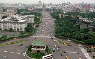 WTA評比:台北市名列全球第四大智慧城市
