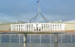 中共如何影響澳洲大選 陳用林揭內幕