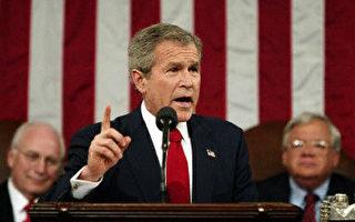布什国情咨文 强调国安经济