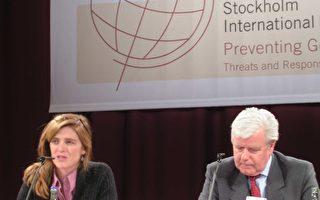 德哥尔摩国际论坛:群体灭绝罪的预知和预防