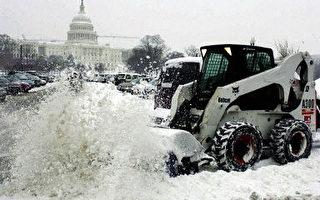 美东暴风雪三十四人死亡多州政府停止上班