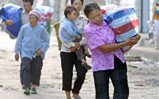 王維洛﹕交還三峽工程外遷移民返回故鄉的權利