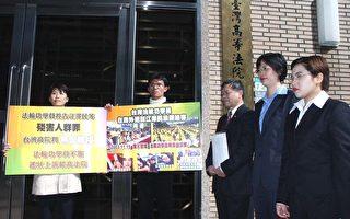 台訴江案判決不具管轄權 律師不服上訴
