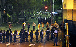悉尼土着青年伤重丧生 警民爆发大冲突
