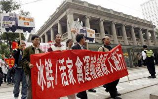 香港家禽業者揚言舉行罷工