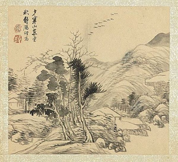 图为清恽寿平《山水册.秋山飞雁》。(公有领域)