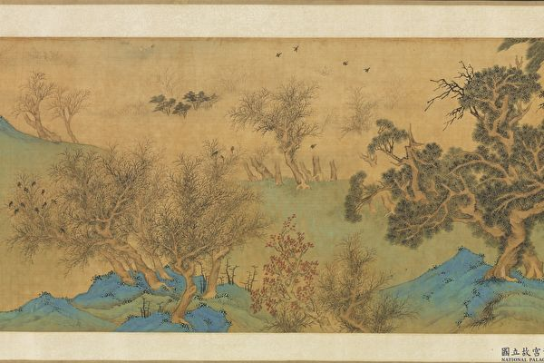 雁 中國畫