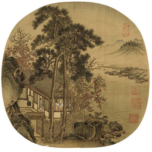 图为宋刘松年《秋窗读易图》。(公有领域)