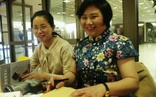 著名畫家章翠英日內瓦呼籲停止迫害