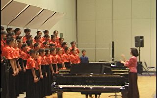加州音乐教育协会2004年会