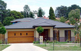 澳洲上輩保證下輩房屋貸款新計劃