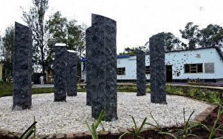 卢旺达大屠杀 百天百万人丧生