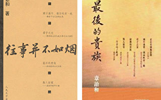 中国官方铁腕禁书引发大陆民众不满批评
