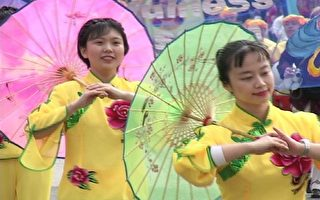 愛丁堡復活節裡的中國潮