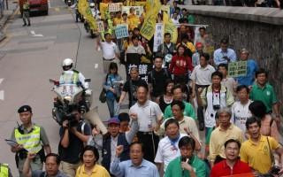 組圖:三百人遊行要普選反「董九條」(1)