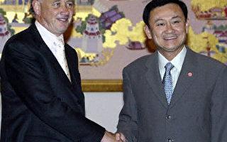 泰国称达成利物浦收购协议