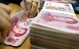 中國金融黑洞──農村信用合作社