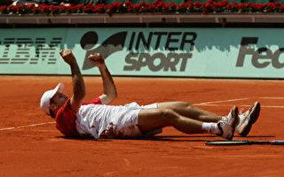 法網六個半小時馬拉松對決 破网球史紀錄