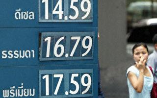 油价大升 拖累物价 北京柴油上涨