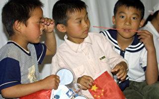 心理疾病全球流行 中國孩子堪憂