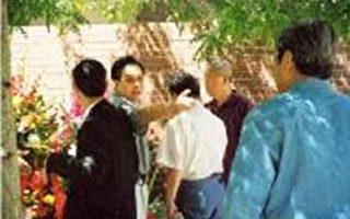 在美國境内骚扰 邱超濂涉嫌與中領館合謀
