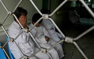 中国上百所精神病院接受政治任务