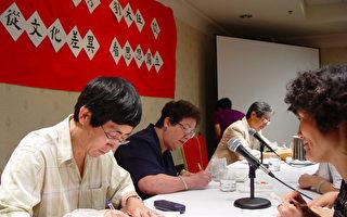 中國著名詩人北島在北美演講