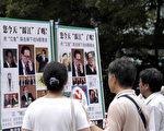 """""""踩江""""队伍抵达政府总部,吸引大批市民围观。(大纪元)"""